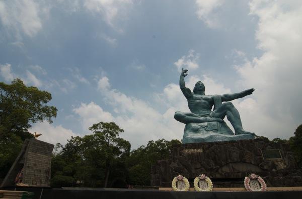 Nagaski Peace Park and Museum 2