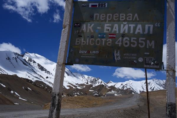 Tajikistan  Murghab to Karakul 10